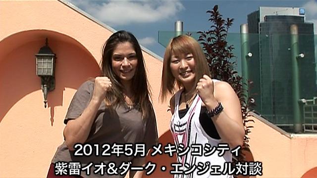 女子プロレスラー紫雷イオのビキニ水着