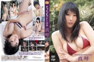 真琴「オリエンタルドール2」女子プロレス!世代闘争の波に、飛び込んでほしい!!