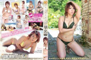 華名「マニフェストFinal」WWE-ASUKA(明日華)の水着満載